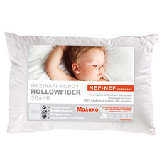 Product_partial_hollowfiber-pillow-bebe