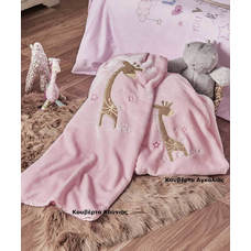Product_partial_momo_14_blankets_1000_1200